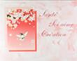 祝電 VERY CARD/1,040円